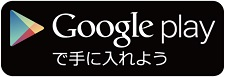 ドラゴンサマナーズ_android