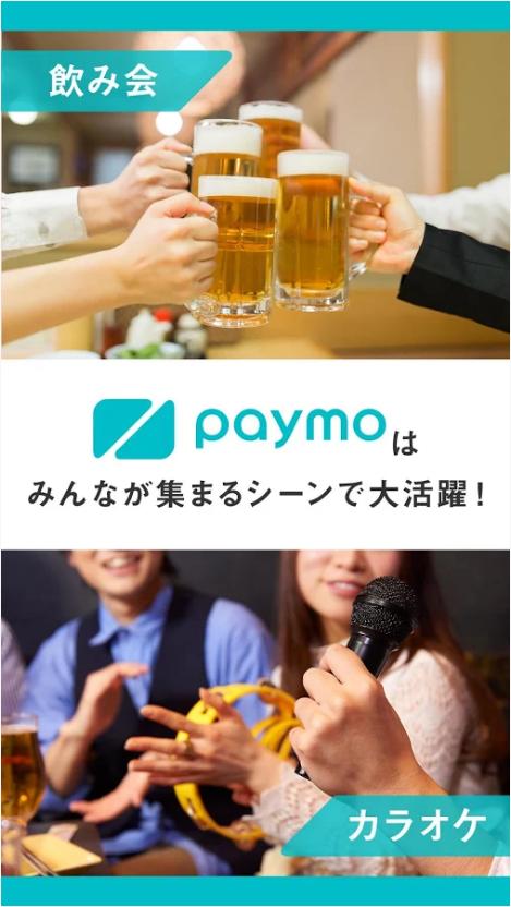 paymo1